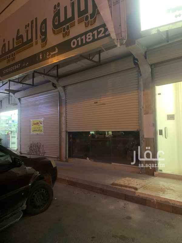 محل للإيجار في حي العريجاء الغربية ، الرياض