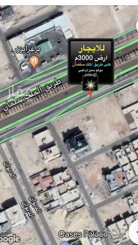 أرض للإيجار في النرجس, الرياض