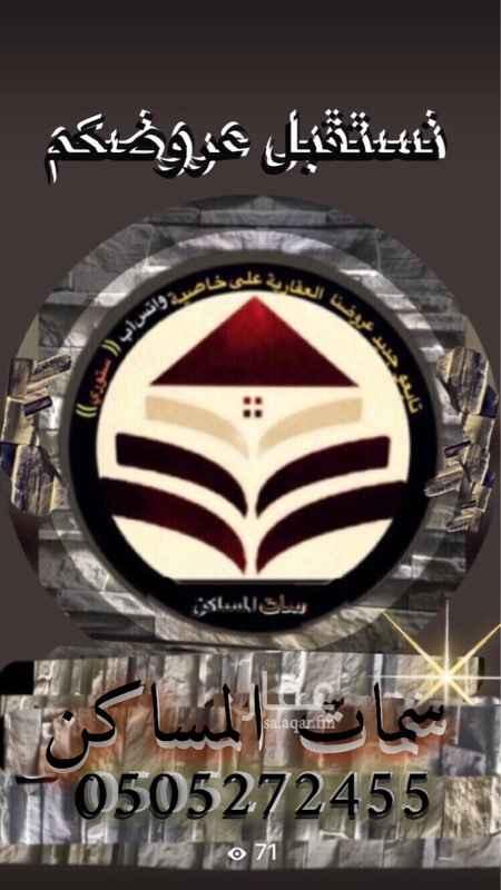 أرض للإيجار في طريق الملك عبدالعزيز الفرعي ، الرياض ، الرياض