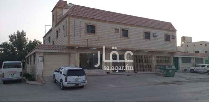 عمارة للبيع في شارع وادي بيحان ، حي ديراب ، الرياض ، الرياض