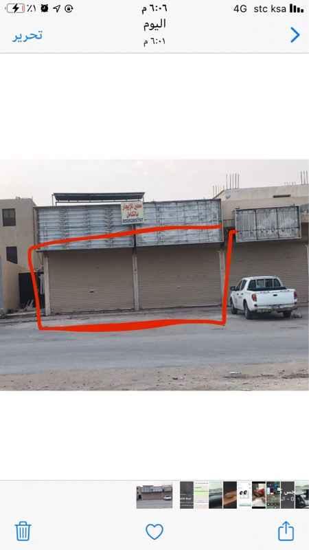 محل للإيجار في شارع السلامه ، حي النرجس ، الرياض ، الرياض