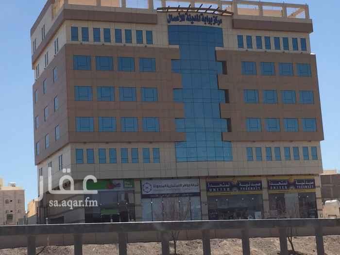 محل للإيجار في طريق الملك عبدالله ، حي العريض ، المدينة المنورة
