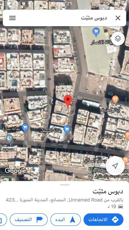 عمارة للبيع في شارع عثمان بن عروه ، حي المصانع ، المدينة المنورة