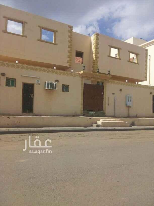 شقة للإيجار في شارع اسماء بنت سعيد بن العاص ، حي القصواء ، المدينة المنورة ، المدينة المنورة