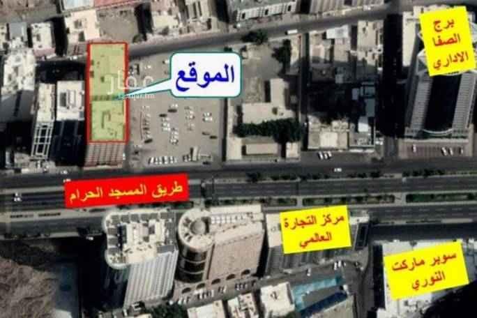 عمارة للإيجار في شارع طریق المسجد الحرام ، حي العزيزية ، مكة