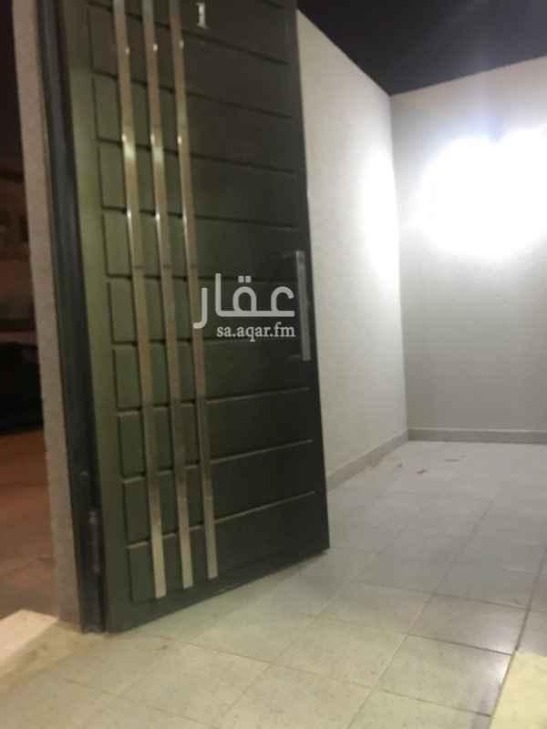 شقة للإيجار في شارع السرداح ، حي الملز ، الرياض ، الرياض