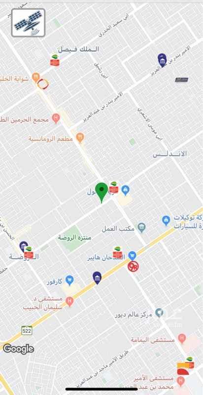 محل للإيجار في شارع حفصة بنت عمر ، حي الروضة ، الرياض