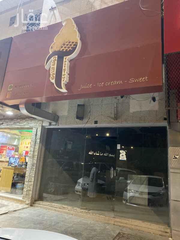 محل للإيجار في شارع الإمام أحمد بن حنبل ، حي الريان ، الرياض ، الرياض
