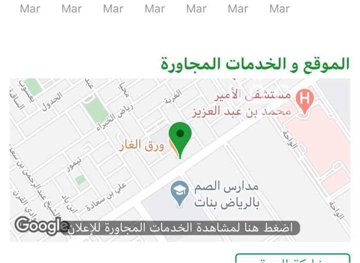شقة للإيجار في شارع الإمام أحمد بن حنبل ، حي الريان ، الرياض ، الرياض