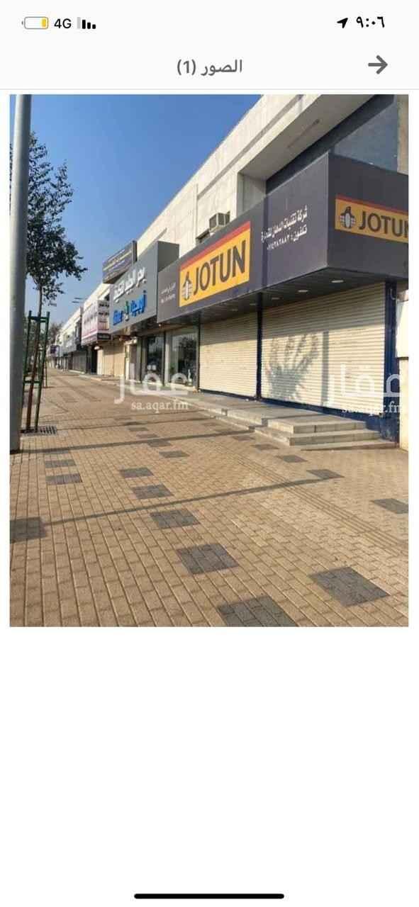 عمارة للإيجار في حي ، شارع حمزة بن عبد المطلب ، حي ظهرة البديعة ، الرياض ، الرياض
