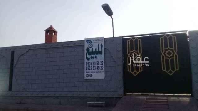 استراحة للبيع في طريق نجم الدين الأيوبي الفرعي ، حي العوالي ، الرياض