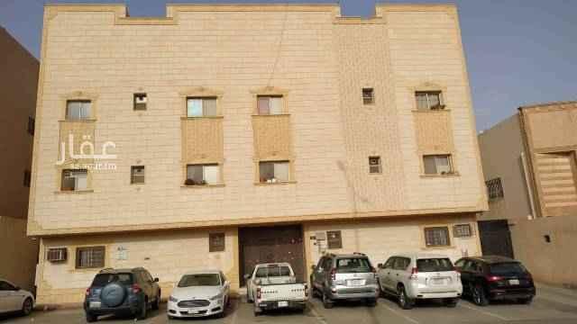 شقة للإيجار في شارع الوطن ، حي التعاون ، الرياض ، الرياض