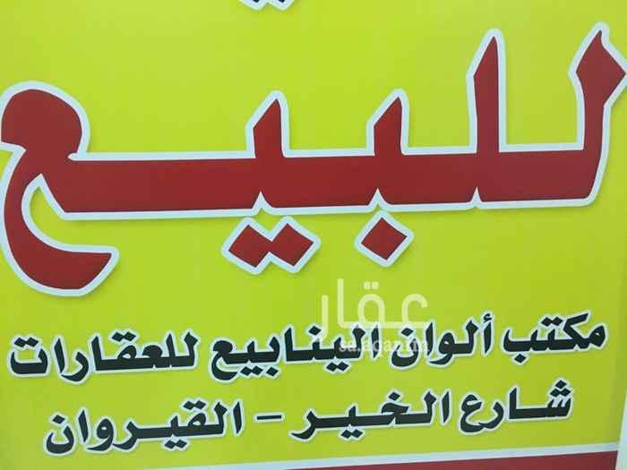 عمارة للبيع في شارع أبي جعفر المنصور ، حي اليرموك ، الرياض ، الرياض