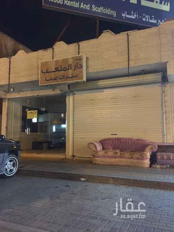 محل للإيجار في شارع علي بن ابي طالب ، حي العزيزية القديمة ، تبوك