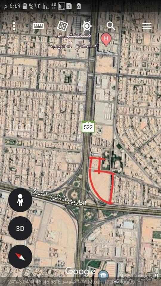 أرض للبيع في شارع الورد ، حي الريان ، الرياض ، الرياض