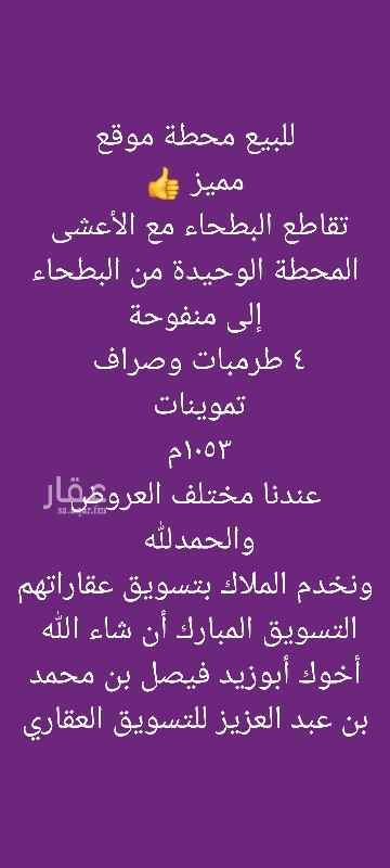 أرض للبيع في شارع الاعشى ، حي جبرة ، الرياض ، الرياض