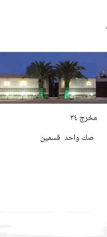 استراحة للبيع في شارع الطائف ، حي ظهرة لبن ، الرياض ، الرياض