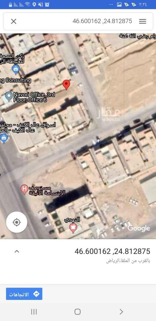 أرض للبيع في شارع الدهناء ، الرياض ، الرياض