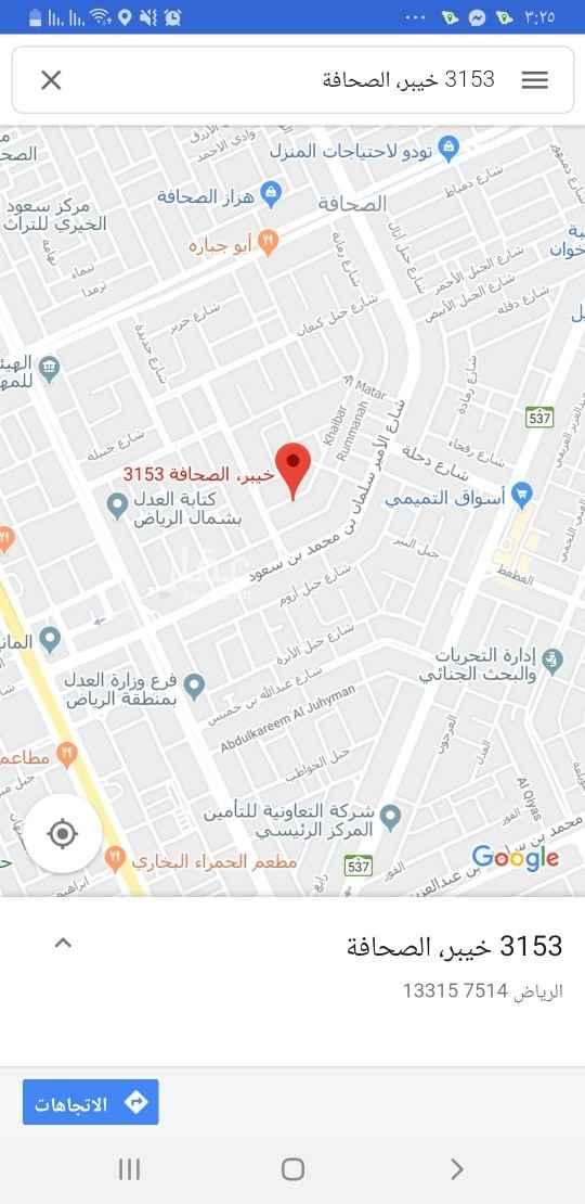 أرض للبيع في شارع جبل اليمامة ، حي الصحافة ، الرياض ، الرياض