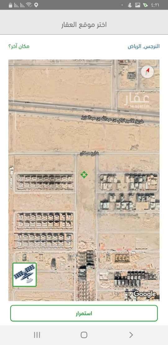 أرض للبيع في شارع البلاغة ، حي النرجس ، الرياض ، الرياض