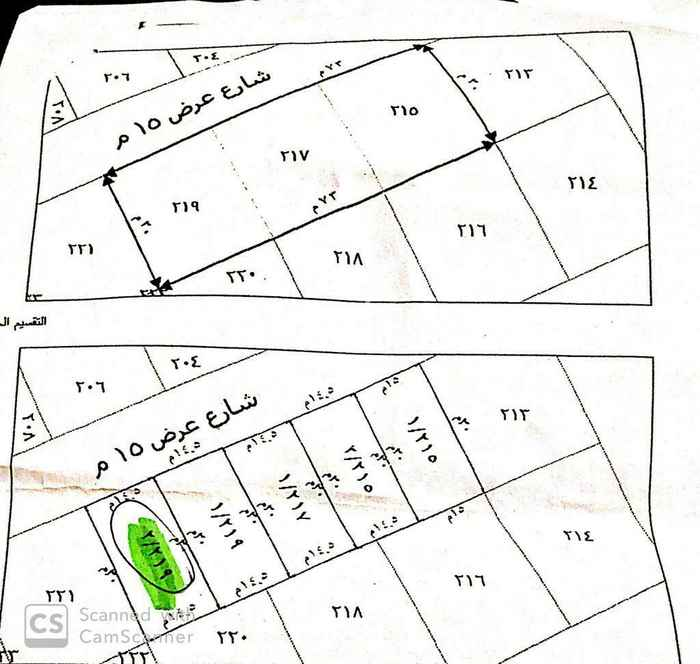 أرض للبيع في حي الرمال ، الرياض ، الرياض