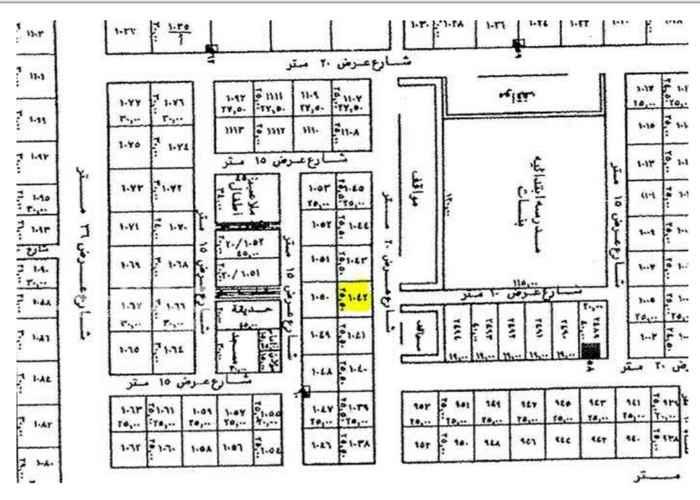 أرض للبيع في شارع احمد بن محمد الرعيني ، حي العقيق ، الرياض ، الرياض