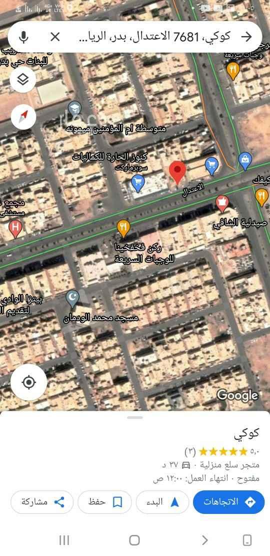 أرض للبيع في شارع وادي السباع ، حي بدر ، الرياض ، الرياض