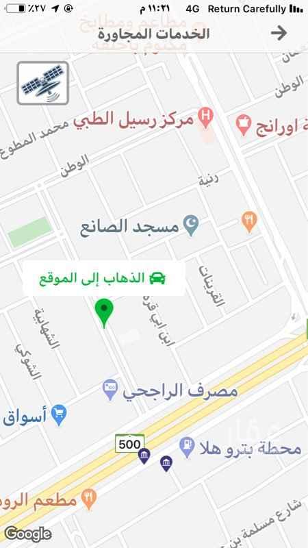 عمارة للبيع في شارع الجامع الاموي ، حي المنصورة ، الرياض ، الرياض