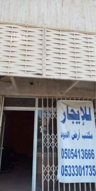 محل للإيجار في شارع المهد ، حي جرير ، الرياض