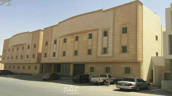 شقة للبيع في حي الملقا ، الرياض