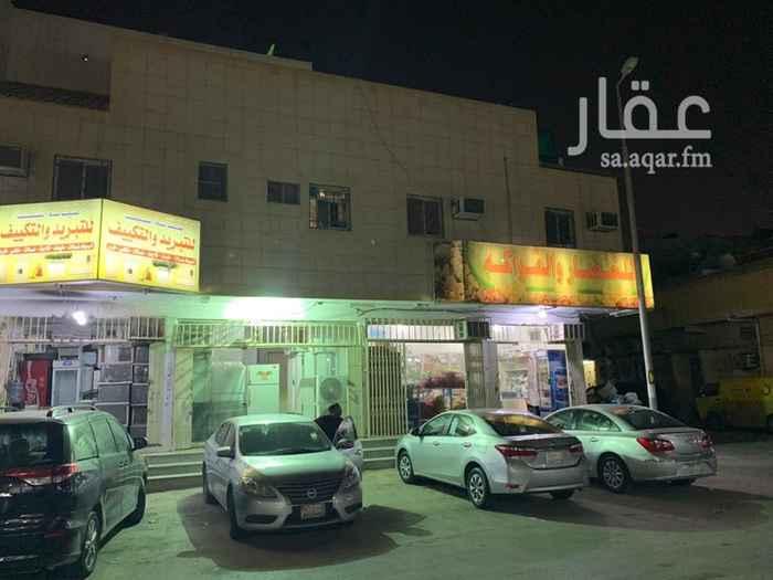 عمارة للبيع في شارع إبن كريز ، حي غبيرة ، الرياض ، الرياض