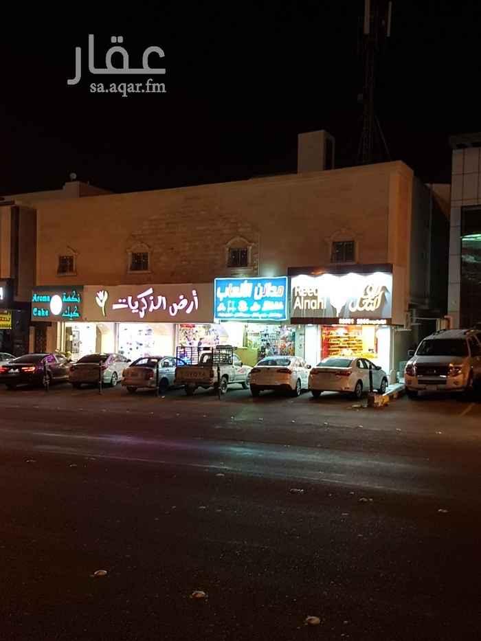 عمارة للبيع في شارع العباس بن عبادة ، حي الرانوناء ، المدينة المنورة ، المدينة المنورة