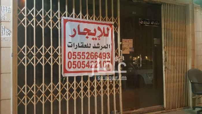 محل للإيجار في شارع ال داود ، حي الحمراء ، الرياض