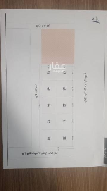 أرض للبيع في طريق خريص ، حي النظيم ، الرياض
