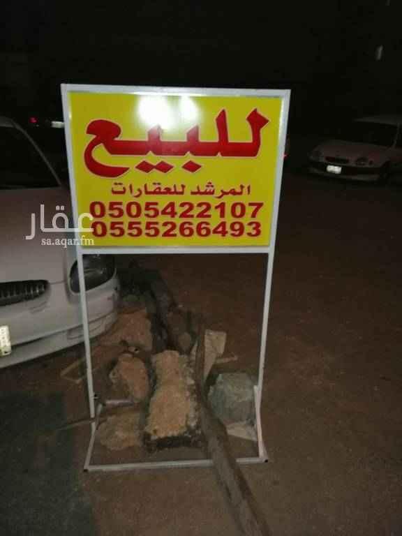 أرض للبيع في شارع ال داود ، حي الحمراء ، الرياض