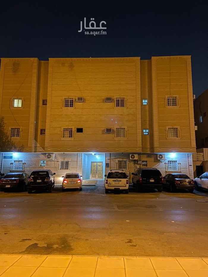 شقة للبيع في شارع الفروخية ، حي الحمراء ، الرياض ، الرياض