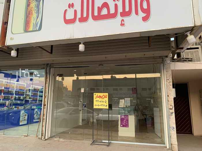 محل للإيجار في شارع الجبيل ، حي النهضة ، الرياض ، الرياض