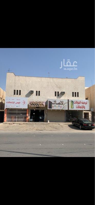 عمارة للبيع في شارع الجبيل ، حي النهضة ، الرياض ، الرياض