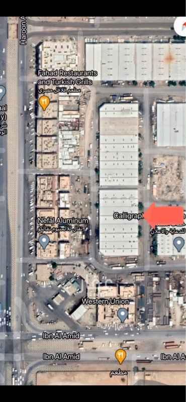 مستودع للإيجار في شارع جو ، حي السلي ، الرياض ، الرياض