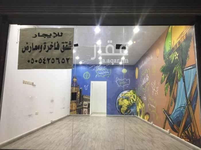 محل للبيع في شارع الأمير ناصر بن سعود بن فرحان آل سعود ، حي الصحافة ، الرياض ، الرياض