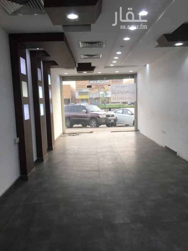 محل للإيجار في طريق الملك عبدالعزيز الفرعي ، حي المصيف ، الرياض ، الرياض