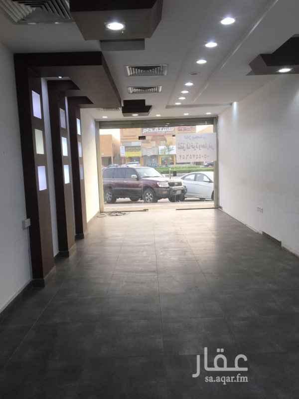 محل للبيع في طريق الملك عبدالعزيز الفرعي ، حي المصيف ، الرياض ، الرياض