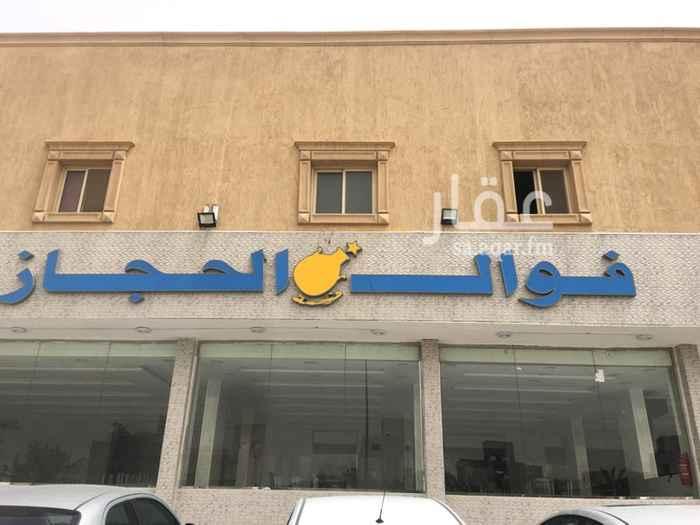 محل للبيع في شارع الاعتدال ، حي بدر ، الرياض ، الرياض