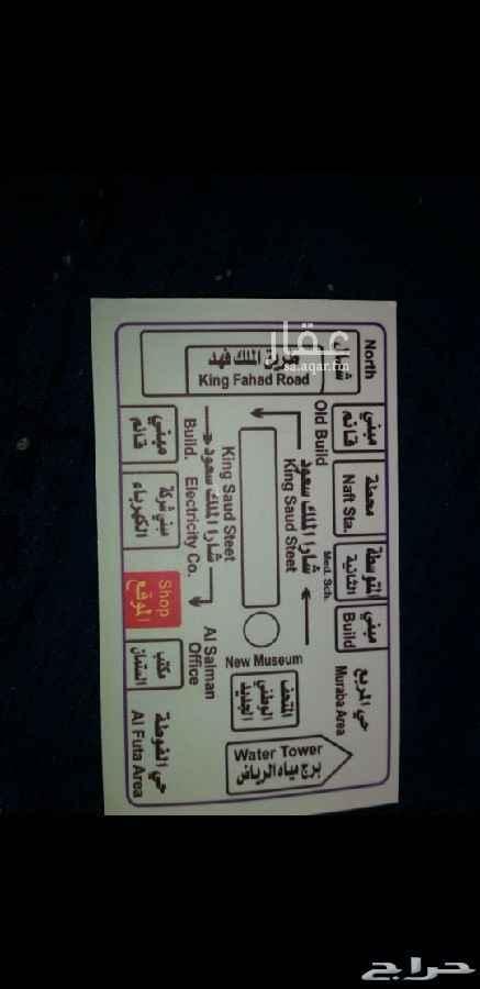 محل للإيجار في شارع الملك سعود ، حي الفوطة ، الرياض ، الرياض