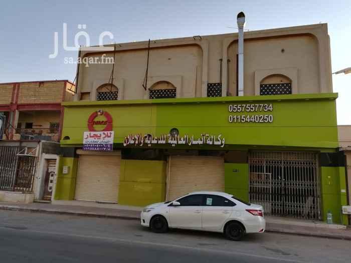 محل للإيجار في شارع الملك عبدالله بن عبدالعزيز ، حي النهضة ، الخرج