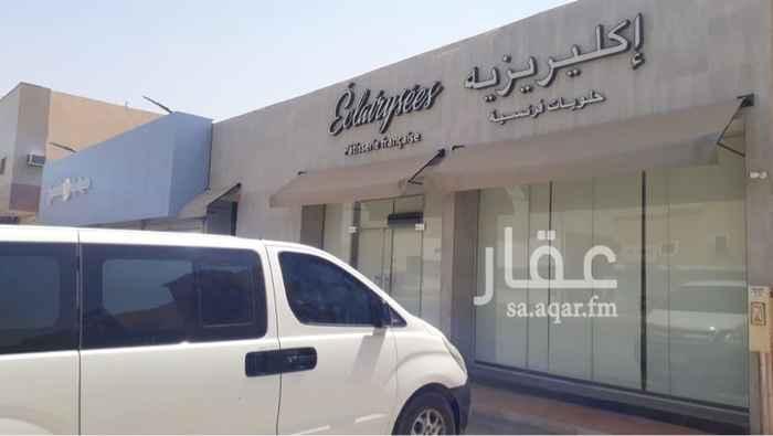 أرض للبيع في شارع طيبة ، حي ظهرة لبن ، الرياض