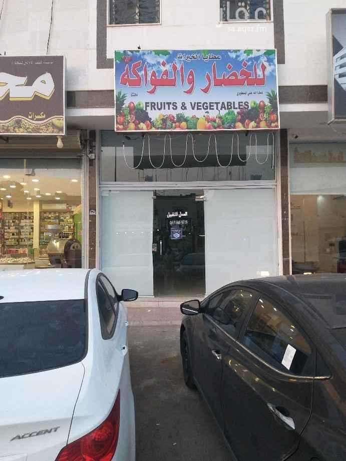 محل للبيع في حي ، شارع القياس ، حي المونسية ، الرياض ، الرياض
