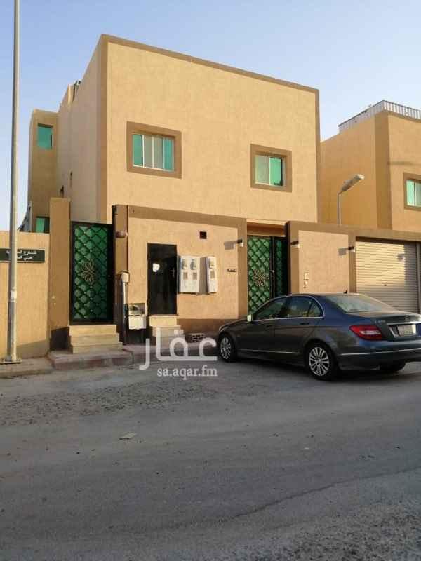 فيلا للبيع في شارع حمام الأنف ، حي الملقا ، الرياض ، الرياض