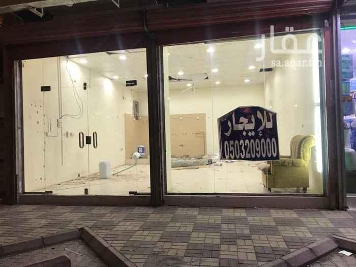 محل للإيجار في شارع المسراب ، حي اليرموك ، الرياض ، الرياض