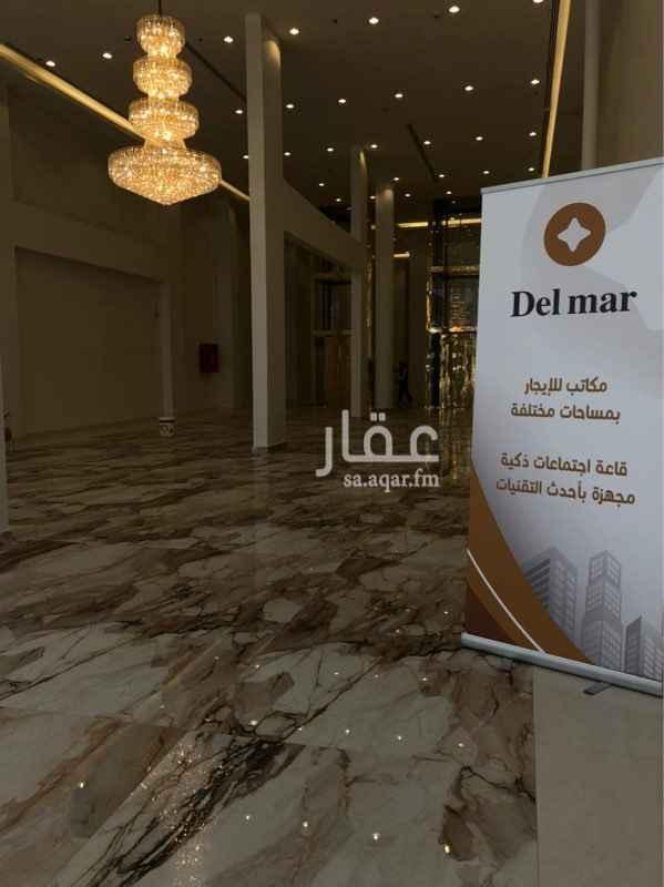 مكتب تجاري للإيجار في طريق الإمام سعود بن عبدالعزيز بن محمد ، حي الملك فهد ، الرياض ، الرياض